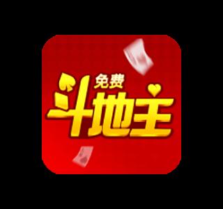 小米斗地主单机版