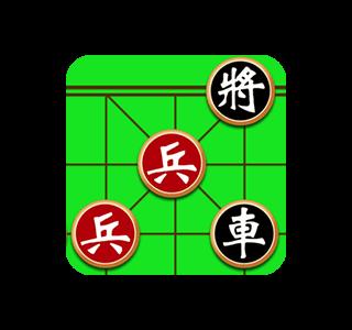 中国象棋巅峰争霸